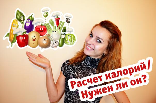 Сладкое-превю