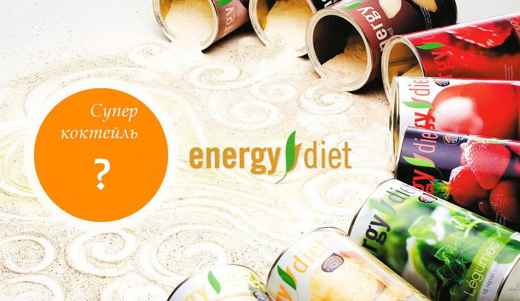 диеты диетологов отзывы