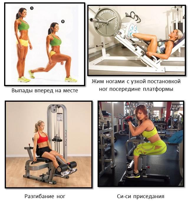 квадрицепс-изолированные-упражнения