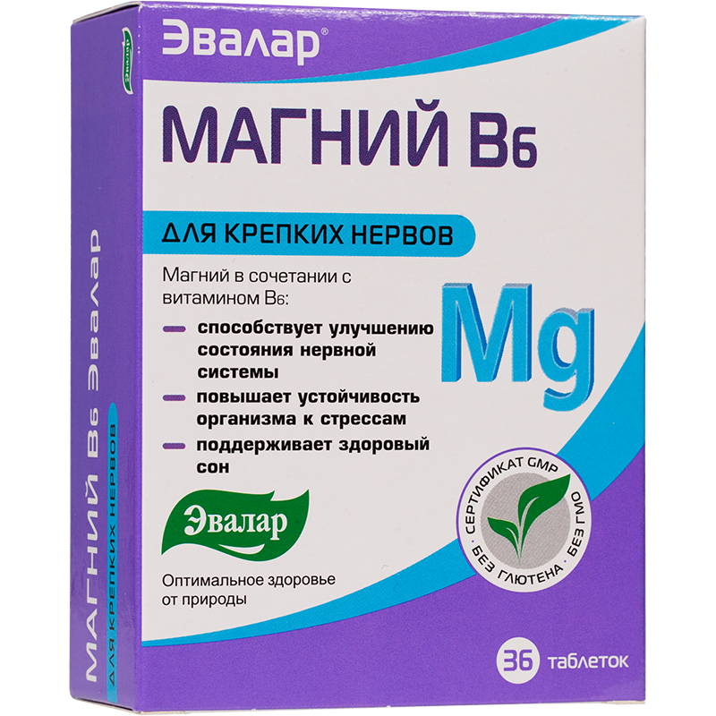 margniy-b6