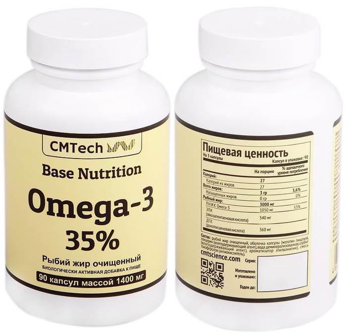 CMTech-Omega-3