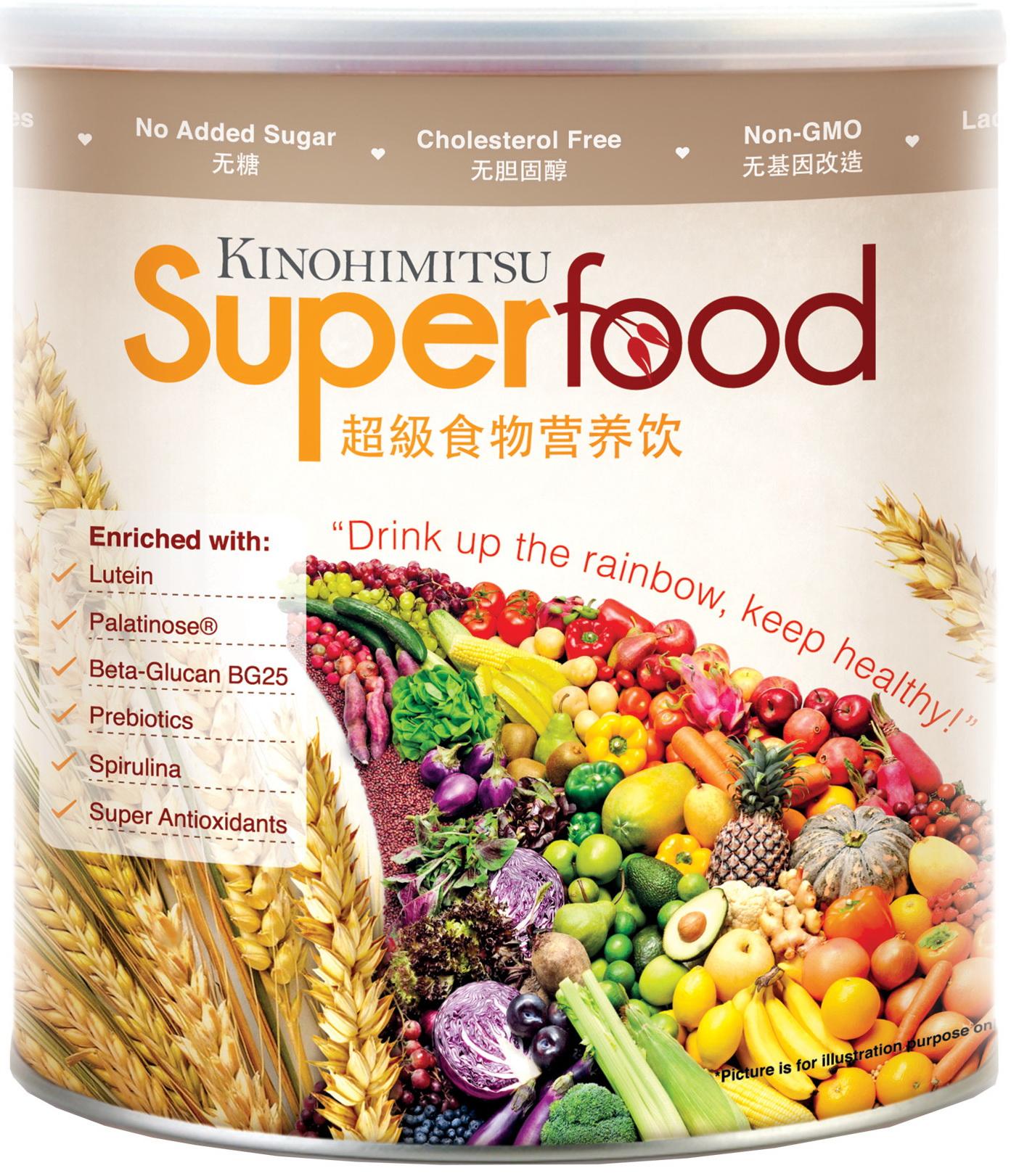 ss-food